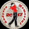 ***The Andyson Memorial Matchplay 2017***in full color U38904_20171031_192440.png?0.131.7544